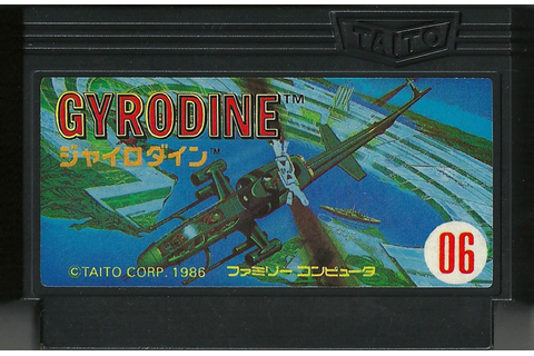 Gyrodine – Famicom | Retro Video Gaming