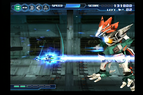 Thunder Force VI Screenshots for PlayStation 2 - MobyGames