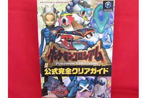 Pokemon Colosseum official perfect guide book /Nintendo ...