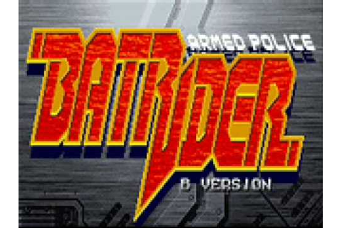 Armed Police Batrider - Stab and Stomp! Batrider Remix ...