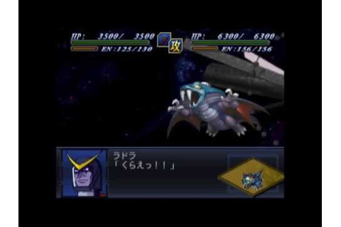 Super Robot Wars Alpha 2: Lady Command and Shigu 2 All ...