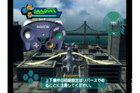 Dragon Drive D Masters Shot for the Nintendo Gamecube (1 ...