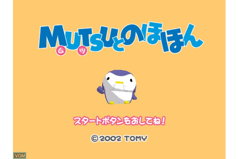 Mutsu to Nohohon for Nintendo GameCube - The Video Games ...
