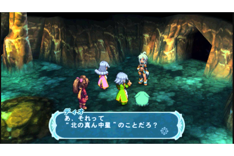 Tales of Phantasia: Narikiri Dungeon X Playthrough - Part ...