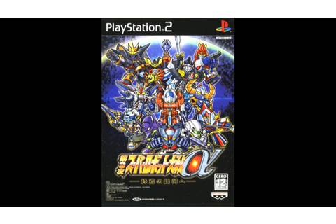 Klagmar's Top VGM #887 - 3rd Super Robot Wars Alpha: To ...