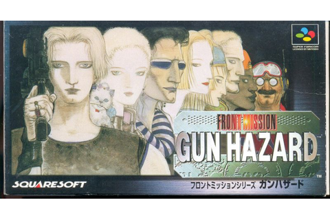Front Mission: Gun Hazard for SNES (1996) - MobyGames