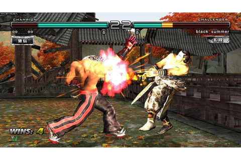 Tekken 5: Dark Resurrection - screenshots gallery ...