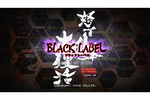 Dodonpachi daifukkatsu black label Xbox 360 Review - YouTube