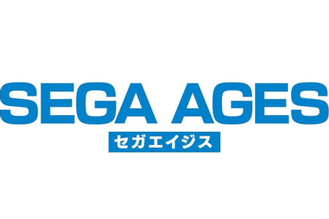 SEGA AGES: more retro games for the Nintendo Switch ...