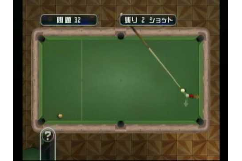 WiiWare CueSports Puzzle 32(Pool Revolution) - YouTube