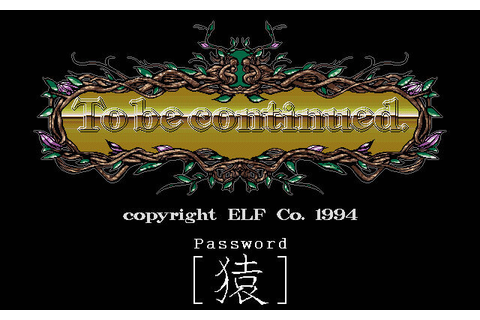 Download Dragon Knight 4 - My Abandonware