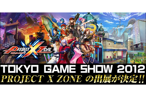 Game-Kei: Project X Zone TGS event.
