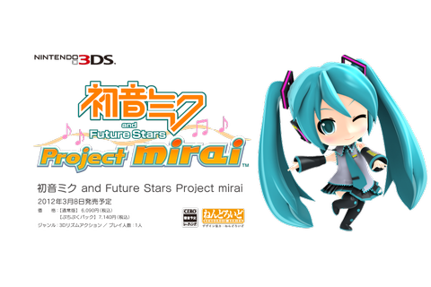 Vocatrix Novice: ☆ 『Hatsune Miku and Future Stars Project ...