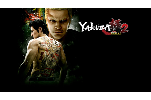 Yakuza Kiwami 2 Game | PS4 - PlayStation