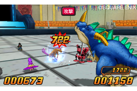 Dragon Quest Monsters: Joker 3 details Local Multiplayer ...