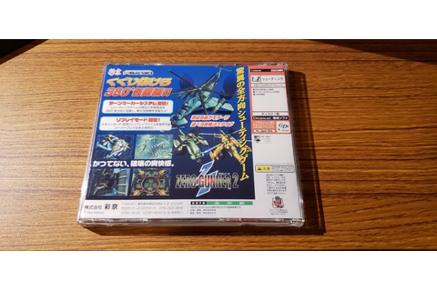 Zero Gunner 2 Sega Dreamcast repro – Nightwing Video Game ...