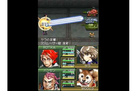 Metal Max 3 - Fighting Olga Mode - YouTube