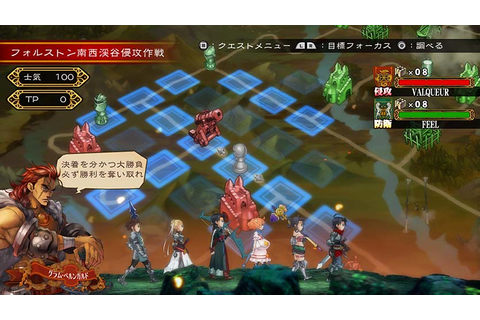 Grand Kingdom Coming to PS4 and PS Vita June 21st ...