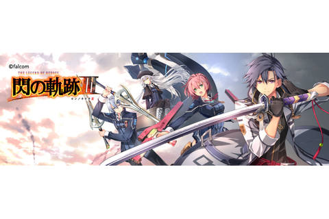 The Legend of Heroes: Trails of Cold Steel III - PS4 ...