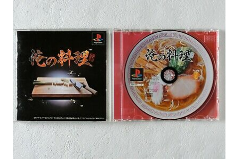 Ore no Ryouri PS1 Sony Playstation From Japan ...