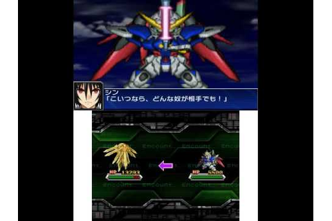 Nintendo3DS Citra Emulator Super Robot Wars UX Game Play ...