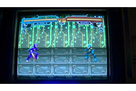 Rockman EXE Battle Chip Stadium - Dark Blues vs Rockman ...