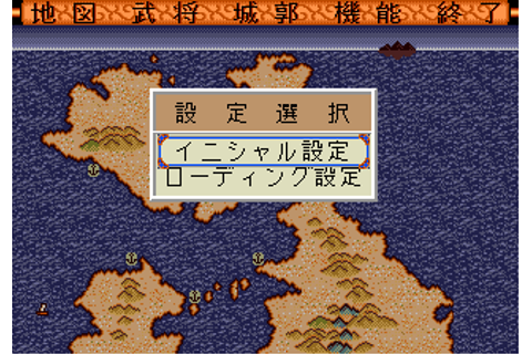 Download Zan: Yasha Enbukyoku - My Abandonware