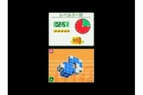 Picross 3D Nintendo DS Gameplay - Musical note - YouTube