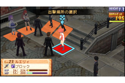 Summon Night 5 PSP ISO CSO Full Download - YouTube