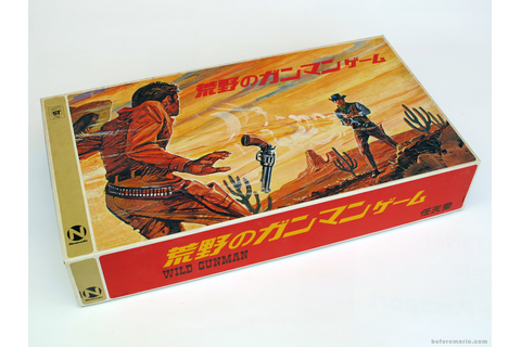 beforemario: Nintendo Wild Gunman Game (荒野のガンマン ゲーム, 1972)