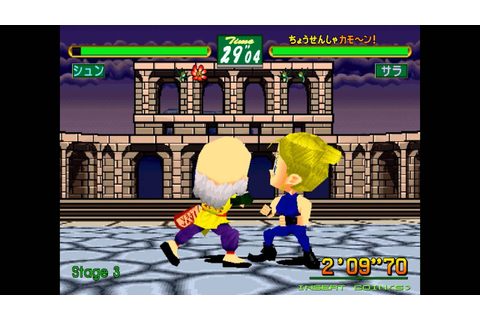 Virtua Fighter Kids [MAMEUI64 0.152] - YouTube