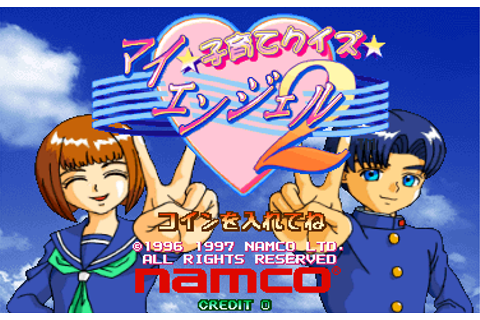 Kosodate Quiz My Angel 2 (Japan) ROM Download for MAME ...
