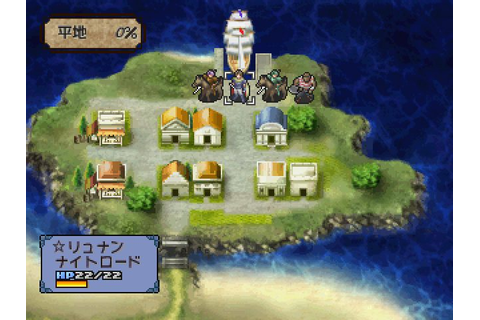 Tear Ring Saga Yutona Eiyū Senki (2001) by Tirnanog PS game