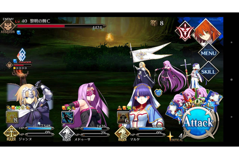 Fate/Grand Order Gameplay 1 - YouTube