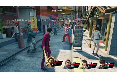 Yakuza: Like a Dragon Release Date and Gameplay Trailer ...