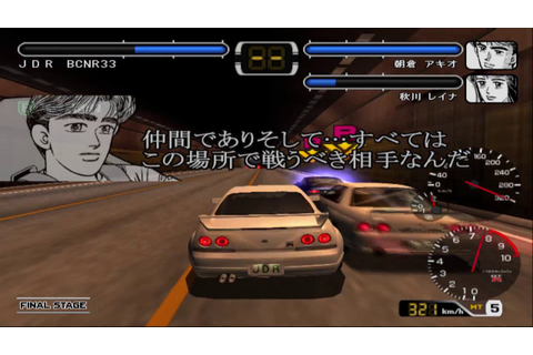 Wangan Midnight (PS2) - One of the most unfair final ...