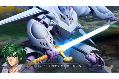 Super Robot Taisen OG Saga: Masou Kishin F Coffin Of The ...