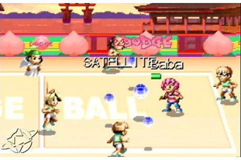 Super Dodge Ball Advance Screenshots, Pictures, Wallpapers ...