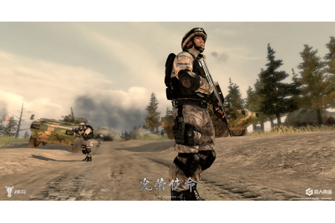 Meet Glorious Mission Online, China's Ode To The PLA | MMO ...