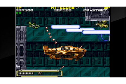 New Games: ARCADE ARCHIVES - KOUTETSU YOUSAI STRAHL ...