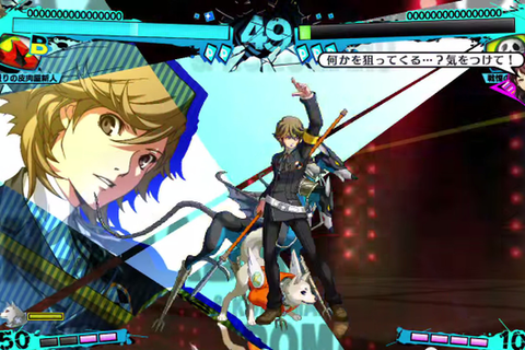 Persona 4 Arena Ultimax makes Rise and Ken formidable ...