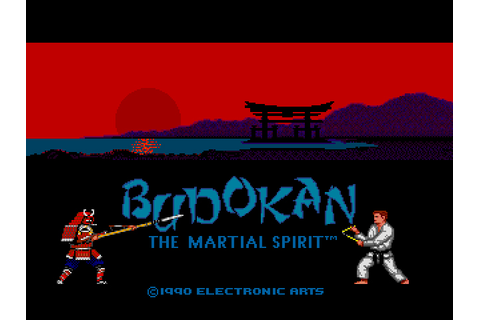 Budokan: The Martial Spirit | Sega Does