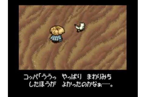 Let's Show Mystery Dungeon: Shiren the Wanderer GB2 - YouTube