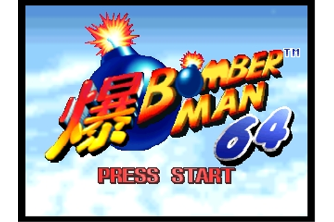 Bomberman 64 (USA) ROM