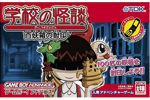Gakkou o Tsukurou!! Advance (J)(Cezar) - Game Boy Advance Game