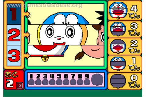 Doraemon no Eawase Montage - Arcade - Games Database