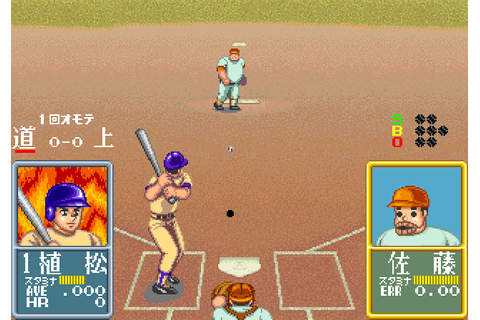 Ah Eikou no Koshien (1990) by Taito Arcade game
