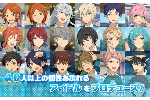[Download] Ensemble Stars! (JP) - QooApp Game Store