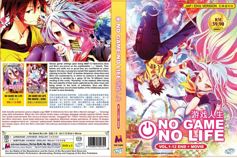 No Game, No Life (Chapter 1 - 12 End) ~ 2-DVD SET ...