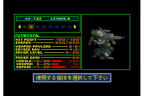 Assault Suit Leynos 2 (J) ISO